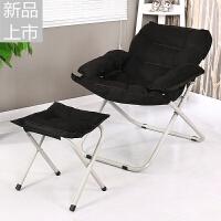 懒人椅现代简约单人沙发椅学生宿舍电脑椅家用创意阳台折叠躺椅定制