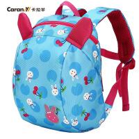 卡拉羊幼儿宝宝双肩包小书包1-4岁儿童防走失幼童防丢失卡通背包C6007