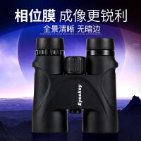高倍望远镜10倍10000夜视非红外高清人体透视偷kui望远镜双筒