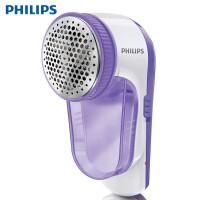 飞利浦(PHILIPS)毛球修剪器 充电式剃毛机去球器 衣物刮毛打毛机除毛球器 GC027