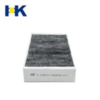 ML350 ML500 GL350空调滤芯格滤清器UT-10060T