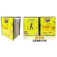 机甲英雄卡片 百兽赛尔号大战卡片游戏收藏册卡包卡套 CX