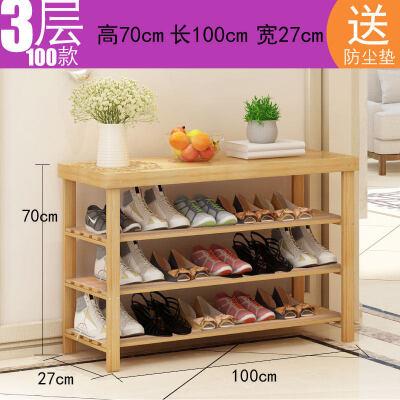 鞋架简易经济型多层实木省空间多功能现代简约鞋柜换鞋凳 兴和家缘鞋架换鞋凳