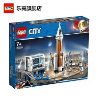 LEGO乐高积木 城市组City系列 60228 深空火箭发射控制中心 玩具礼物