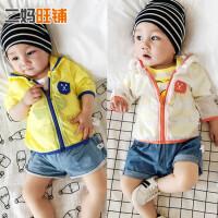 婴儿防风衣夏季全棉透气超薄长袖外出防蚊防风01岁3-6-12个月衣服