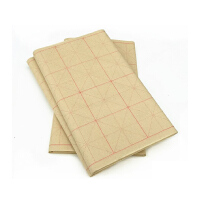 毛边纸米字格宣纸书法专用练习纸写毛笔字的纸初学者28格
