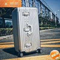 超大容量加厚32寸行李箱万向轮男女旅行箱29拉杆箱子30寸28寸潮 银色 升级版-银色