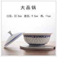 景德镇青花瓷玲珑瓷碗面碗中式白瓷碗盘碟子家用个性餐具礼品
