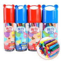 掌握水彩笔12色24色36色细长杆水彩笔可水洗儿童水彩笔绘画笔