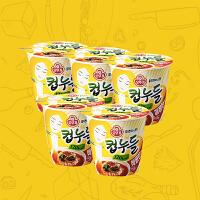 【包邮】韩国进口 不倒翁粉丝面杯面泡面方便面 辣味 37.8g*5杯