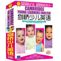 剑桥少儿英语 高清 16DVD 精美闪卡 儿童英语教学辅导