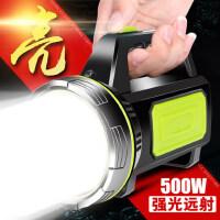 多功能户外巡逻手提探照灯家用矿LED强光手电筒可充电超亮