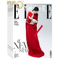 ELLE世界时装之苑  时尚娱乐期刊2018年全年杂志订阅新刊预订1年共12期4月起订