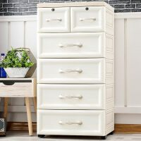 加厚特大号塑料收纳箱盒抽屉式衣服储物箱多层整理箱收纳柜子