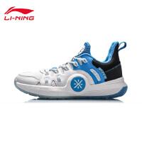 李宁篮球鞋男鞋2020新款韦德系列减震回弹鞋子男士中帮运动鞋ABAQ055