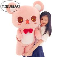 可爱抱抱熊仔毛绒娃娃公玩具抱睡觉娃娃女生床上女孩大熊熊送女友