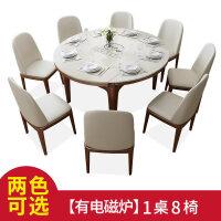 餐桌椅组合 现代简约小户型餐桌家用电磁炉饭桌折叠北欧实木餐桌
