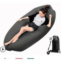 户外懒人充气沙发 便携式椅子空气午休 网红气垫床单人充气露营床垫