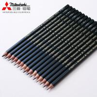 三菱UNI绘图铅笔测试铅笔 学生绘画炭笔 素描铅笔多灰度9800