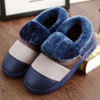 保暖包跟皮拖男士棉拖鞋时尚家居厚底防滑室内防水情侣家用
