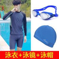 青少年泳衣 男孩大童加肥加大码分体套装短裤学生男士温泉游泳装 泳衣+泳镜+泳帽