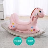木马儿童摇马玩具宝宝摇摇马塑料大号两用1-2-6周岁带音乐骑马车