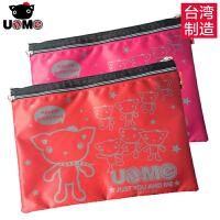 【台湾进口】台湾unmeA4文件袋拉链袋试卷资料袋防水透明帆布学生办公用品公文袋档案袋