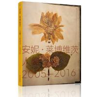 【二手旧书8成新】人像 0 _美_安妮・莱博维茨 北京雅昌艺术图书有限公司 9787514218862