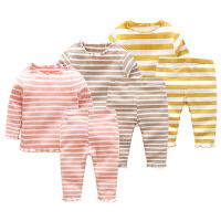蓓莱乐婴儿衣服装0岁6个月3宝宝长袖套装新生儿小童冬装两件套