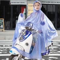 物有物语 雨衣 电动车雨衣单人电瓶车加大加厚透明大帽檐男女自行车雨披 家居日用