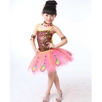 儿童孔雀裙芭蕾舞孔雀舞表演服舞蹈演出服装短款_粉红色,120cm