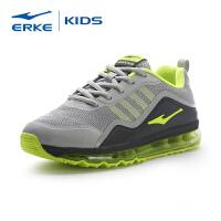 【限时下单立减50元】鸿星尔克男童秋季新款儿童运动鞋大童全掌气垫减震跑步鞋