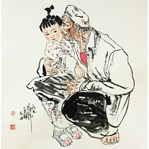 刘文西《爷孙图》著名画家