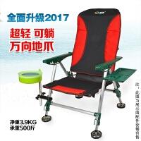 多功能超轻铝合金台钓椅钓鱼椅子折叠躺椅野钓