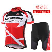 途盟夏季骑行服短袖套装定制男女山地自行车短裤装备单车骑行服装新品