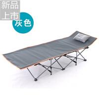 办公室单人午睡床折叠床户外行军床便携简易床陪护床定制