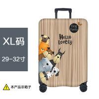 行李箱贴膜 弹力行李箱保护套拉杆旅行箱套防尘罩袋20/24/28寸/30寸加厚耐磨