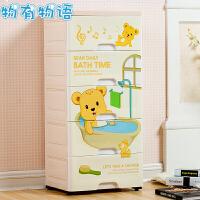 衣物收纳柜 婴儿储物柜抽屉式收纳柜塑料儿童宝宝衣物整理盒组合衣柜