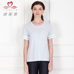 康妮雅夏季新款女士T恤 短袖休闲纯色棉质修身打底衫