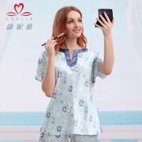 【专柜同款】康妮雅利发国际lifa88服夏季精选 优雅淑女V领短袖睡衣上衣