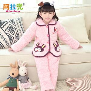 阿拉兜女孩冬季加厚保暖儿童睡衣法兰绒三层夹棉珊瑚绒家居服套装 3875