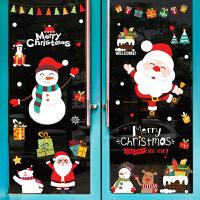 元旦圣诞节装饰门贴玻璃贴纸窗贴圣诞老人雪花墙贴画店铺橱窗布置