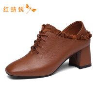 红蜻蜓女鞋春夏季女单鞋时尚方头系带真皮休闲皮鞋女单鞋舒适女鞋-