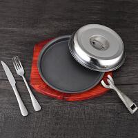 西餐铁板烧铁板西餐牛排盘铁板烧盘烧烤盘子铁板烧烤盘商用家用d