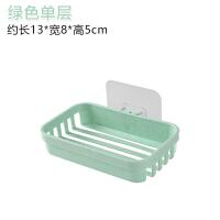 吸盘肥皂盒免打孔壁挂式创意双层卫生间大号家用香皂盒沥水肥皂架