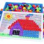 【领券立减30元】蘑菇钉插板拼图组合拼插板玩具 3-6岁儿童早教益智玩具开学礼物 620粒蘑菇钉