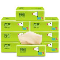 良布3层240张8包竹浆本色抽纸家用实惠装纸巾卫生纸抽餐巾纸