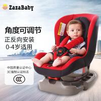 【当当自营】英国zazababy新生婴儿安全座椅 宝宝用汽车载坐椅 汽车儿童安全座椅0-4岁 黑红