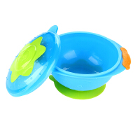 【当当自营】努比Nuby 婴儿吸盘碗儿童宝宝辅食碗可微波加热 蓝色 01NB235322