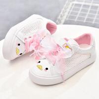 女童板鞋小白鞋夏季儿童透气儿童鞋百搭休闲童鞋